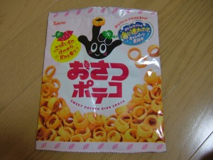 sweet_potato_rings