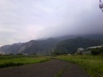 Nokogiri yama (Saw Mountain) covered in fog - view of the south side from the road leading to Hota station.