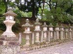 Stone lanterns along the path.