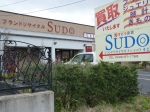 Sudo, a brand (e.g. Gucci, LV) recycle shop in Kisarazu. Sudo is also programming terminology.