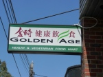 Golden Age veg store - a great place to stock up on instant noodles.
